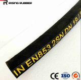 Boyau en caoutchouc hydraulique à haute pression flexible de tresse du fil d'acier R2 deux