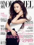 Tous les types de Magazine Impression en Chine