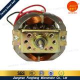Motor de venda quente do micro do misturador da mão