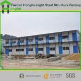 Casa prefabricada de la casa prefabricada durable en China