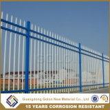 鋼鉄庭の防御フェンス、装飾的な庭の塀