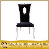 椅子を食事する現代生きている部屋の家具のステンレス鋼