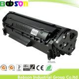 十分はISO9001/ISO14001/Ce/RoHSとキャノンFx-9のための黒い互換性のあるカートリッジに貯蔵する