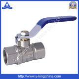 Plunbing forjado 600 Wog cortou a válvula de esfera de bronze da água (YD-1017)