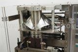 HP1000gの自動微粒のパッキング機械