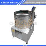 Pollo commerciale della vasca 5-6 della spennatrice di pollame 550mm dell'acciaio inossidabile