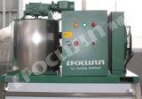Focusunのベストセラーの薄片の氷メーカー