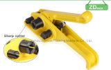 緑のパッキング黄色カラー多紐で縛るテンショナー(B317)