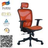 Moderne Art justieren Höhen-ergonomischen Ineinander greifen-Stuhl