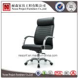 現代革張りのいすの管理の椅子のオフィスの椅子(NS-008A)
