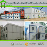 이동할 수 있는 모듈 Prefabricated 강철 구조물 집/콘테이너 집