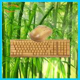 Drahtloser Multimedia-Bambus/hölzerne Tastatur u. Maus kombiniert