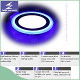 Панель Celining Downlight голубого белого цвета круглая ультра тонкая СИД