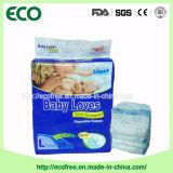 等級の極度の品質の柔らかく使い捨て可能なPullupの赤ん坊のおむつの中国の製造業者