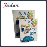 Sacchetto su ordinazione del regalo del documento di compleanno di marchio stampato automobile blu di modo