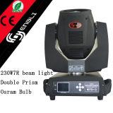 단계 클럽 DJ (HL-230BM)를 위한 230W 7r 직업적인 광속 이동하는 맨 위 점화