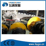 Extrusion économiseuse d'énergie de feuille de PVC de gamme de produits faisant la machine