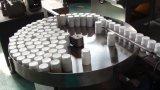 زجاجة آليّة أفقيّة يغلّف آلة ([جدز-100ب])