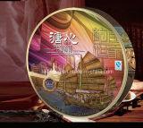 780g chino Mooncake