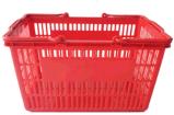 Enregistrer les paniers à provisions en plastique avec le traitement 090514