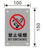 """스테인리스 """"연기가 나는"""" 경고 표시 없음 (149, 150, 151)"""