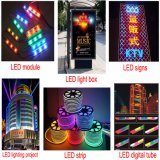 12V2a LED 전력 공급 또는 램프 또는 방수 유연한 또는 관 지구 비