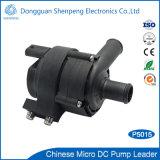 Миниые насосы охлажденной воды автомобильного двигателя 24V BLDC