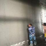 De Muur die van de Apparatuur van Constructin en Machine pleisteren teruggeven