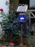 특별한 가벼운 소스를 가진 태양 모기 함정 빛