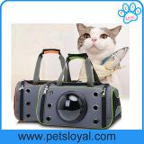 Portador novo do curso do gato do cão de animal de estimação do produto do cão do fabricante 2017