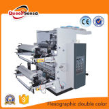 PVC BOPP Non-Woven材料の2つのカラーFlexoの印字機