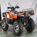EEC CVT 300cc 4X4 ATV