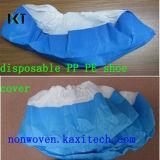 Tampa médica antiderrapagem descartável Kxt-Sc01 feito pronto da sapata do Nonwoven PP/PE/CPE