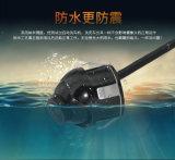360度防水隠された自動車の背面図のバックアップ手段のカメラ(19.2mm)