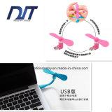 이동 전화 휴대용 소형 팬 USB 노트북 팬