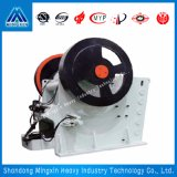 Kiefer-Zerkleinerungsmaschine für große materielle Zerkleinerungsmaschine