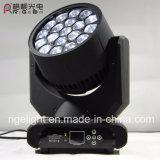 クラブ段階ライトのための19*12W Hawkeye LEDのビーム移動ヘッドライト