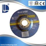 Dy 41A-355X3X25.4 섬유 디스크 또는 수지 섬유 디스크 또는 거친 디스크 또는 Edger 디스크