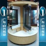 装飾的な二重層ガラスが付いている木製の穀物のアルミニウムドア