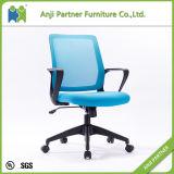 شبكة منخفضة خلفيّ زرقاء مادّيّ مكتب كرسي تثبيت لأنّ عمليّة بيع ([تمب])