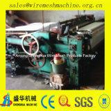 Великий Ткачество качества машины / Shuttleless Loom (SHA035)