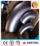 ステンレス鋼の管付属品180度の肘