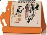 Calendier и от там в средней английской языке как календар к 13th столетие (календар правописания раньше самомоднейш)