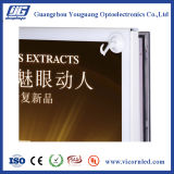 製造の30mmの厚さ白いアルミニウム磁気LEDのライトボックス