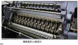 Machine de brochage des livres de l'amorçage Sxc460