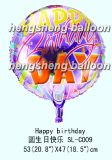 Воздушный шар фольги дня рождения (10-SL-154)