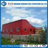 Oficina de aço do edifício e do aço para África (ZY445)