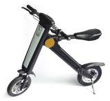 Scooter eléctrico de la movilidad Ciclo eléctrico del motor sin escobillas