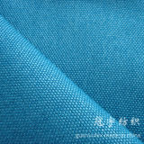 Home Upholstery를 위한 Knitted Backing를 가진 옥스포드 Compound Linen Fabric
