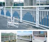 도로를 위한 안전 강철 난간